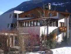 Haus Elisabeth Seniorenheim